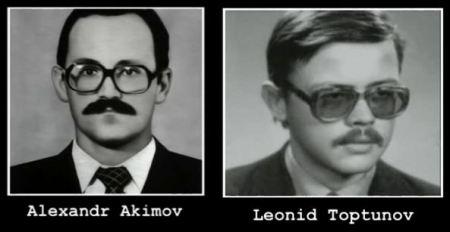 Tschernobyl Akimov